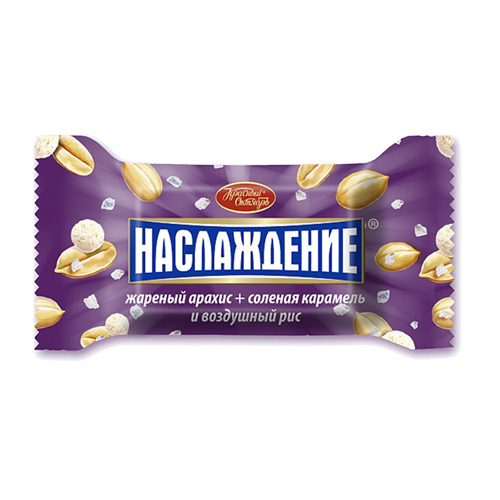Конфеты «Наслаждение» с соленой карамелью и жареным арахисом